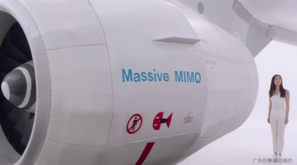 Huawei Massive MIMO 华为 网络