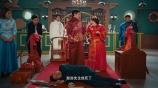 Crime Scene TV teaser (Sa Bei ning) 明星大侦探预告片(撒贝宁篇)