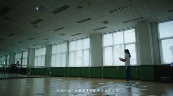 Baidu Examnation app  手机百度神器 高考篇