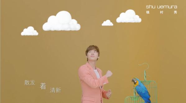 Shu Uemura Li Yi Feng Music Video 植春秀 李易峰 MV