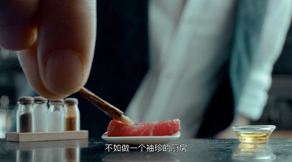 Casarte-Xi Shu's minitures 卡萨帝-西数的袖珍大餐