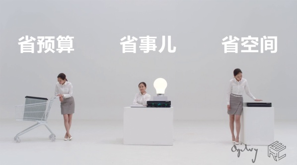 Huawei storage solution 华为云储存