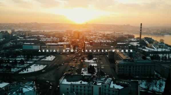 西伯利亚之旅 —《冬日城堡—伊尔库茨克》航拍