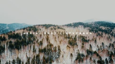 西伯利亚之旅 —《童话小镇—利斯特维扬卡》航拍