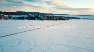 西伯利亚之旅 —《蓝色之眼—贝加尔湖》航拍