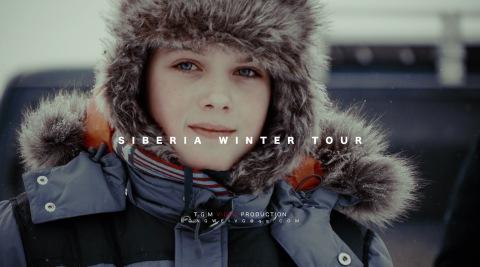 清新纪录短片《西伯利亚冬日之旅》