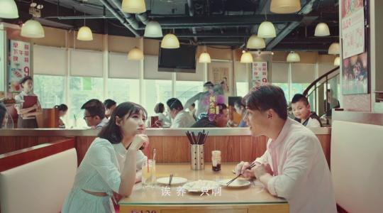 TAOBAO film APP 淘票票