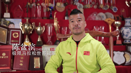 和姚明张朝阳一起的跑男,被称为中国极限第一人