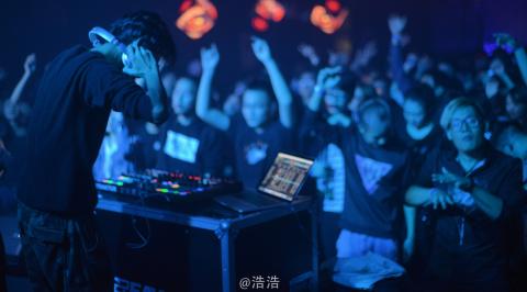 DJ短片:IrfaN