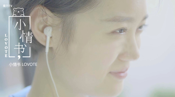 小情书 | 31 暗恋是一个需要小心轻放的青春