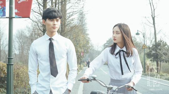 小情书 | 30 暗恋是一个人的独角戏,也可能是两个人的浪漫剧