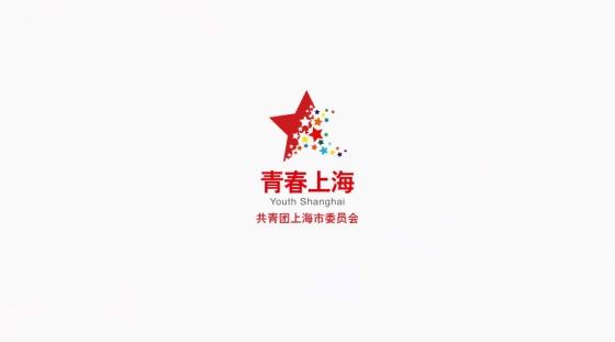青春上海-我在上海挺好的