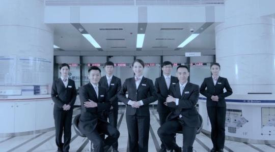 科技农村商业银行形象宣传片