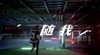 《2017快乐男声》代言宣传片-黄子韬