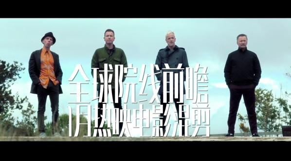 【全球院线前瞻】2017年1月全球热映电影混剪