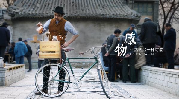 【感物】26 | 街头咖啡师