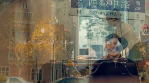 《我在上海挺好的》预告版本