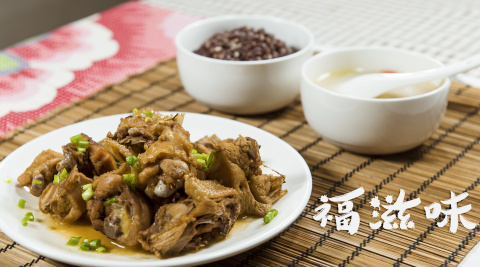 福滋味午餐系列:麻油鸡+鲫鱼豆腐汤+五谷饭
