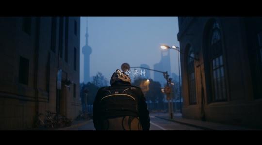 《我们的坚持》阿基米德宣传片