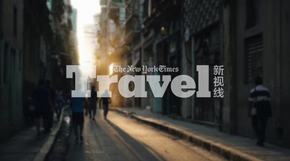 NYT travel 城市短片 10S