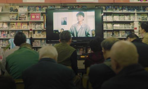 【感物】| 33 盲人电影院