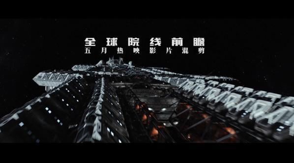 【全球院线前瞻】2017年5月全球热映电影混剪