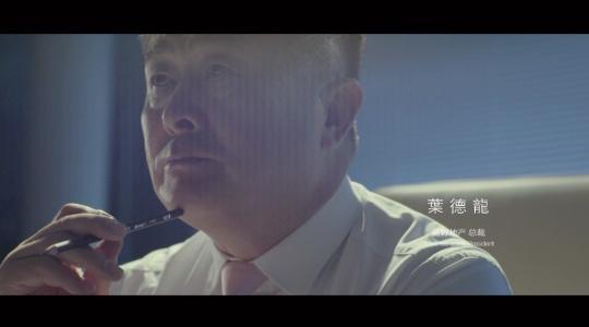 新野地产-太白国际宣传片