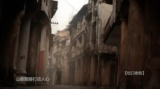 这里是广东系列形象宣传片梅州篇