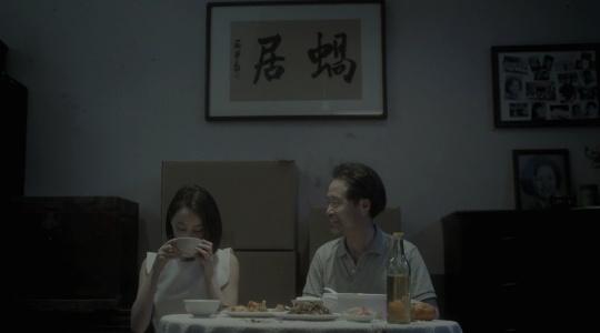 链家网父亲节微电影《父亲的黑暗料理》