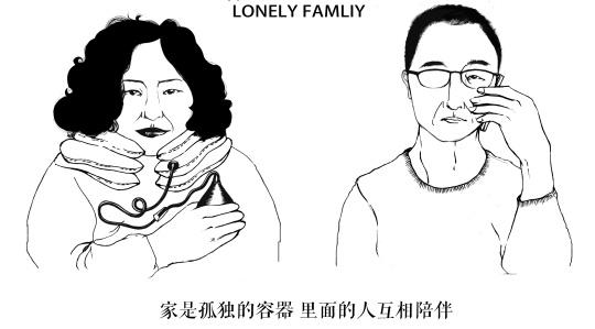 iphone拍摄剧情短片《孤独的家》