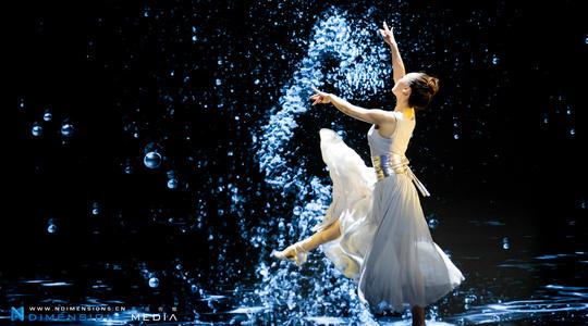 2017MTV全球华语音乐盛典暨水滴无界发布会新媒体互动舞蹈