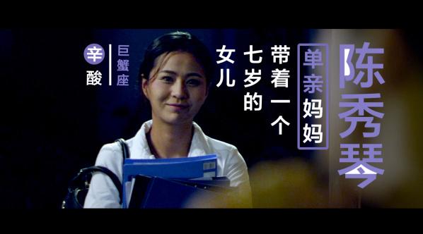 迷你剧《情绪料理》| 第七集 · 悲欣交集大沙拉