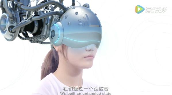 """阿里巴巴量子黑科技Me2:意念控制""""世界上另一个我"""""""