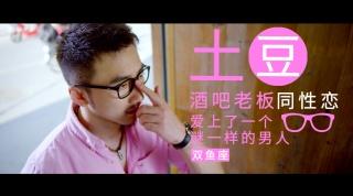 迷你剧《情绪料理》| 第八集 · 火辣烧心咸猪手