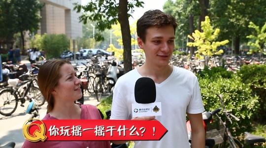 非正经科普调查-外国人在中国都用啥