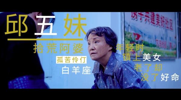 迷你剧《情绪料理》| 第九集 · 安甥为乐七彩糕