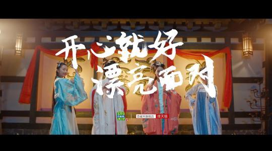 百雀羚 #开心就好系列# 之2016双11四美不开心(品牌版)