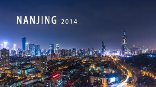 《南京 2014》延时摄影