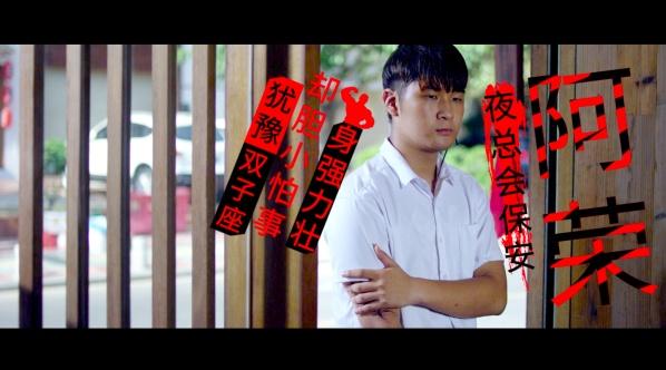 迷你剧《情绪料理》| 第十一集 · 蹈锋饮血烧酒蛤