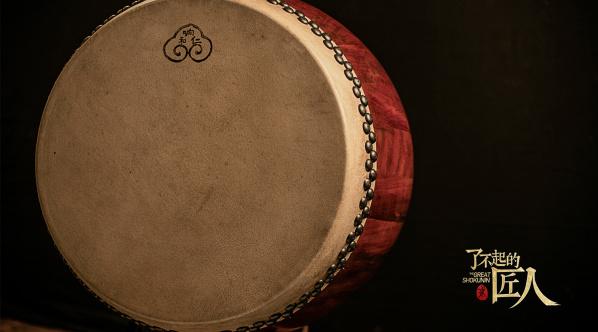 源于黄帝时期的牛皮鼓,是如何制成的?