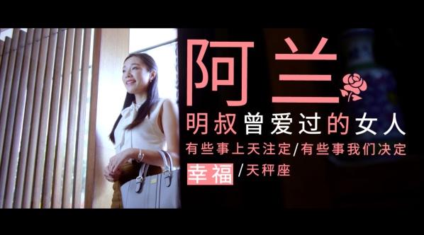迷你剧《情绪料理》| 第十二集 · 随喜赞叹炒芥菜