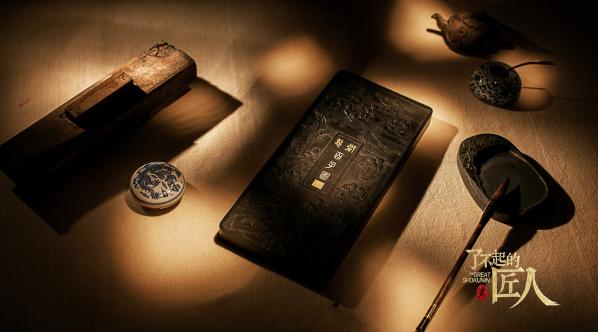 古代文人墨客争相追捧的文房奢侈品,竟然源起一股烟?
