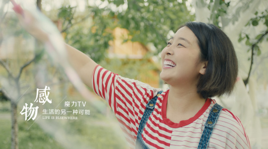 【感物】| 47 微笑故事