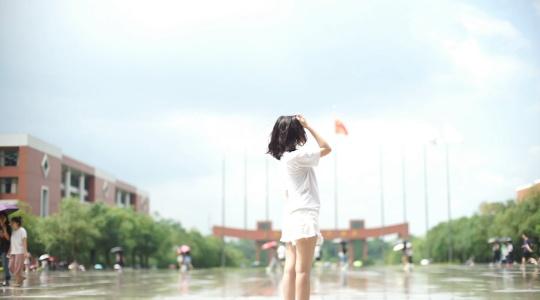 Horizon of HuaShang 华商地平线