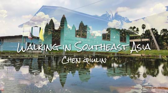 《WALKING IN SOUTHEAST ASIA》(行走东南亚)iPhone拍摄短片