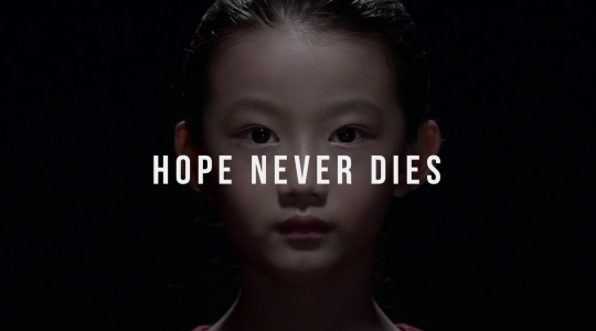 QQ全城助力《HOPE NEVER DIES》
