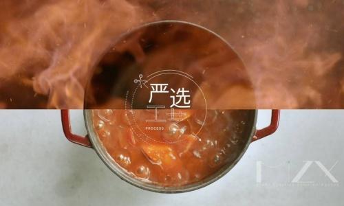 网易严选tvc