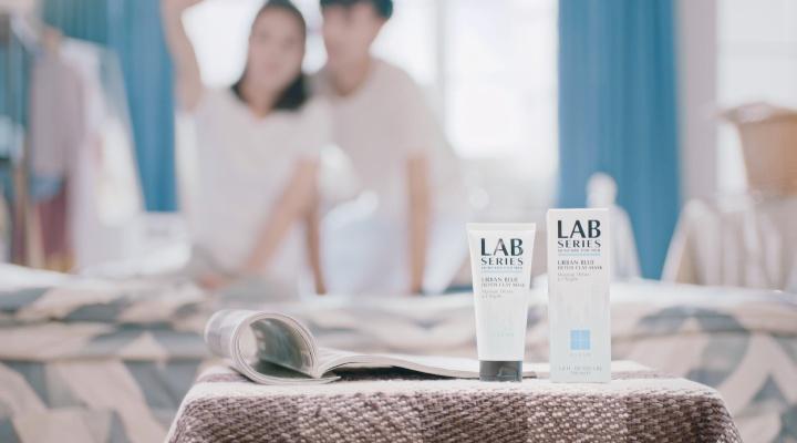 LAB 藍泥面膜篇
