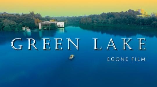Green Lake for 4K、《山麓的青湖》4K梦幻调色