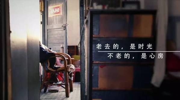 《不老心房系列纪录片之陆老慧心》